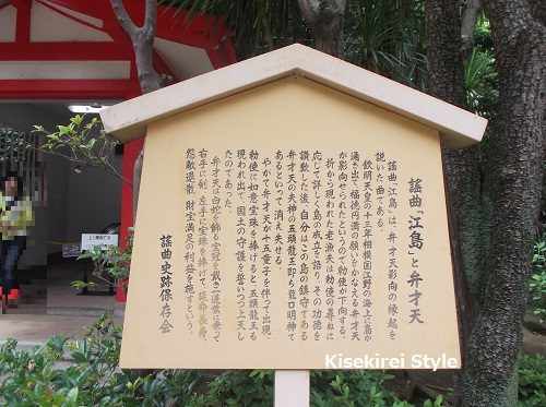 江島神社 中津宮8