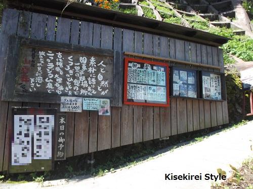 武蔵御嶽神社参道16