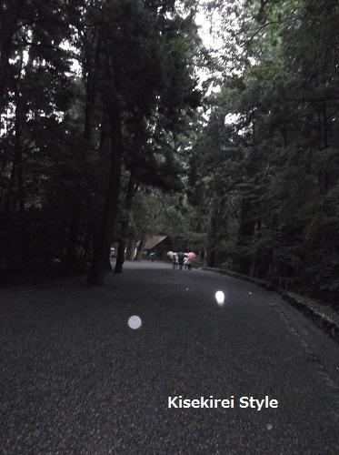 201507伊勢神宮内宮13