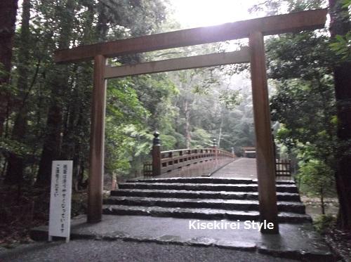 201507伊勢神宮内宮2-13