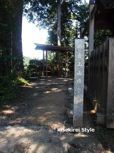 武蔵御嶽神社玉垣12