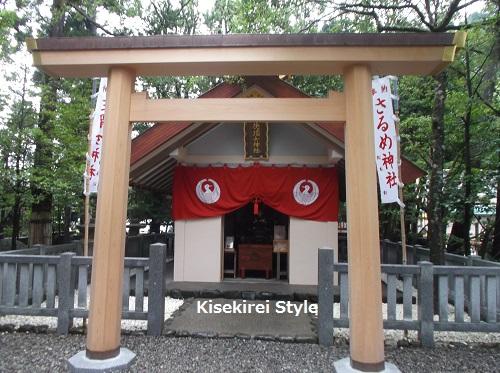 猿田彦神社9