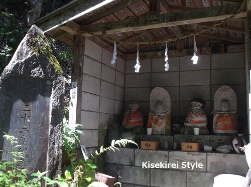 武蔵御嶽神社参道11