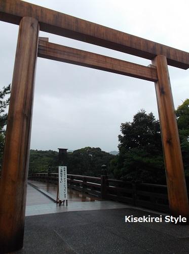 猿田彦神社11