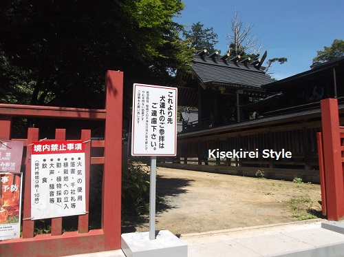 武蔵御嶽神社玉垣1