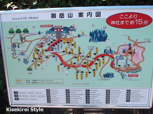 武蔵御嶽神社参道9