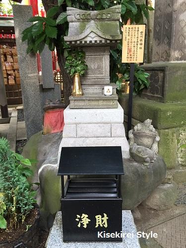赤坂豊川稲荷20150704