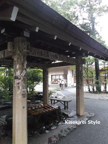 猿田彦神社4