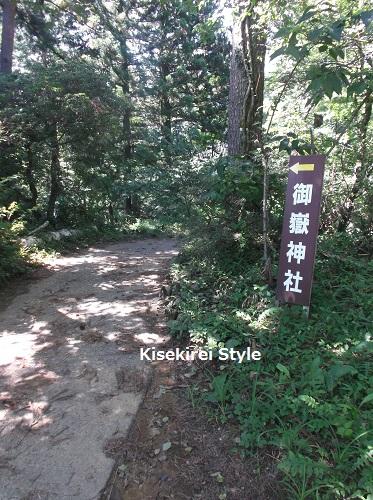 武蔵御嶽神社・産安社 21