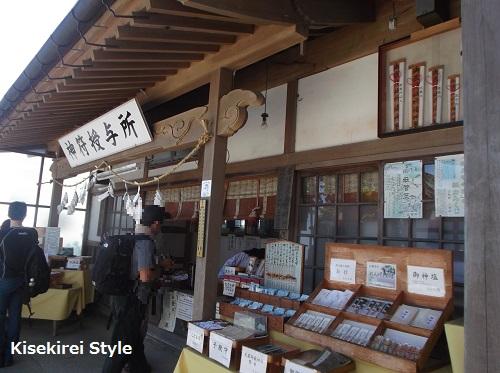 武蔵御嶽神社24