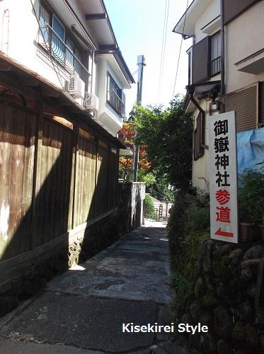 武蔵御嶽神社参道8