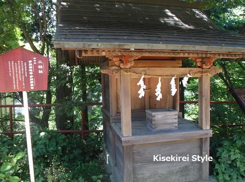 武蔵御嶽神社玉垣3