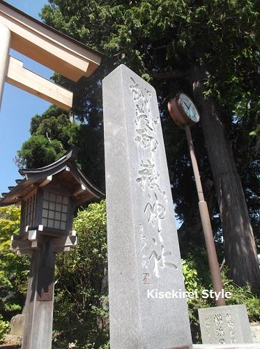 武蔵御嶽神社4