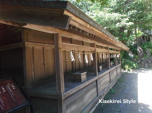 武蔵御嶽神社玉垣5