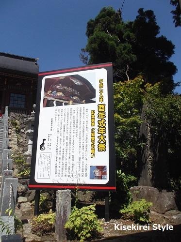 武蔵御嶽神社6