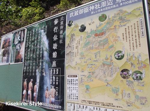 武蔵御嶽神社参道12