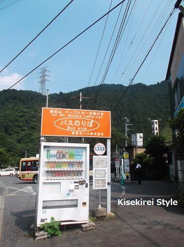 201508御岳山4
