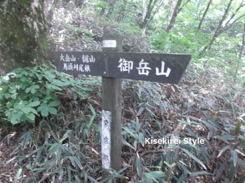 201508大嶽神社3