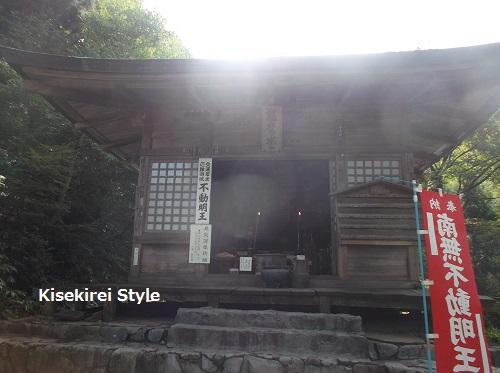米子大山寺11
