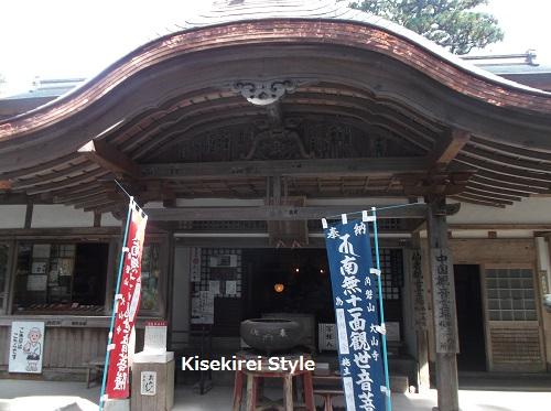 米子大山寺9