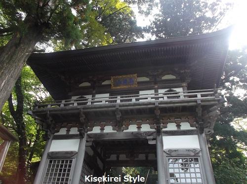 米子大山寺4