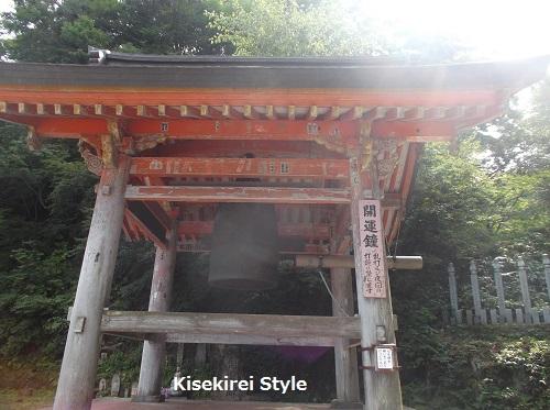 米子大山寺14
