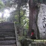 一週間かけて出雲・松江・米子を旅してきた~最初は大山寺へ