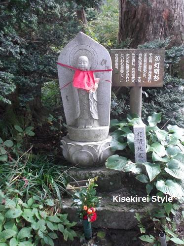 米子大山寺10