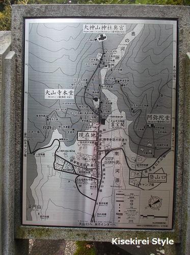 米子大山寺2