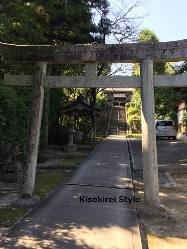 松江城山稲荷神社