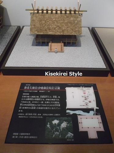 出雲古代歴史博物館11