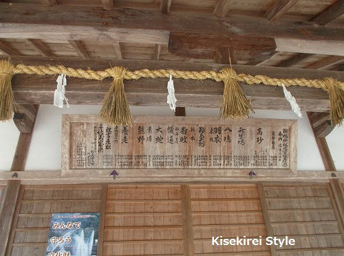 神魂神社#2-10