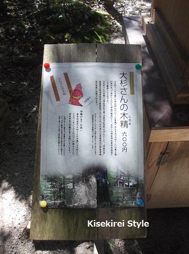 須佐神社7
