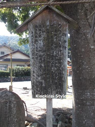 須佐神社33