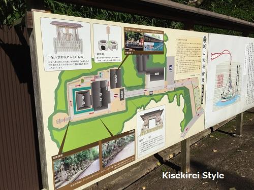 松江城山稲荷神社1