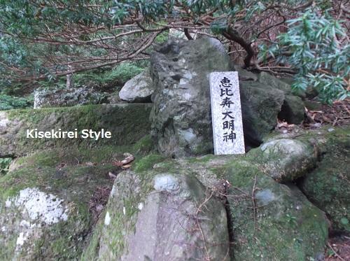 大神山神社奥宮30