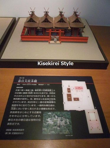 出雲古代歴史博物館15
