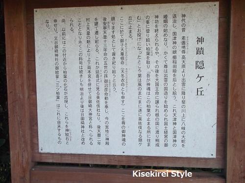 日御碕神社15