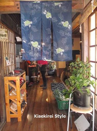 お寺カフェ田舎家4