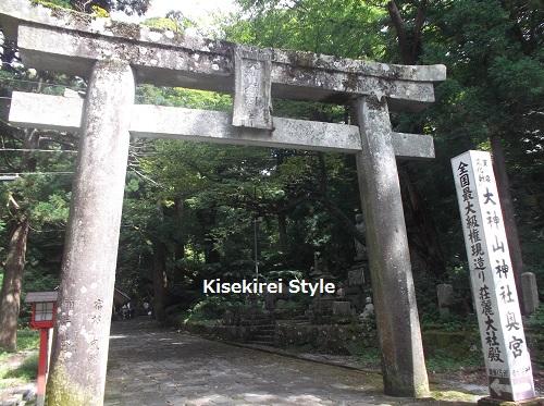 大神山神社奥宮36
