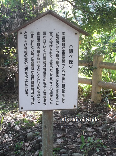 日御碕神社17