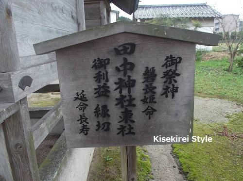 佐太神社28