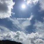 美しい雲が立ち昇る~須我神社にお伺いしました