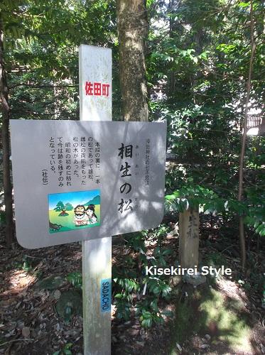 須佐神社9