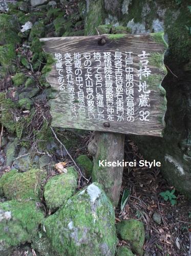 大神山神社奥宮3
