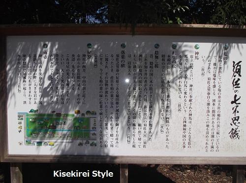 須佐神社20