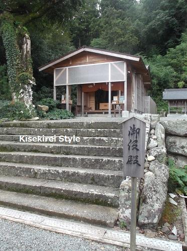 佐太神社13