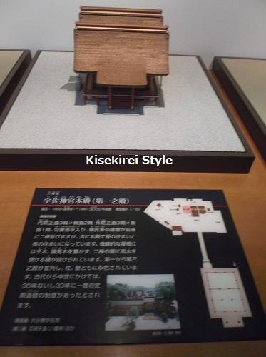 出雲古代歴史博物館13