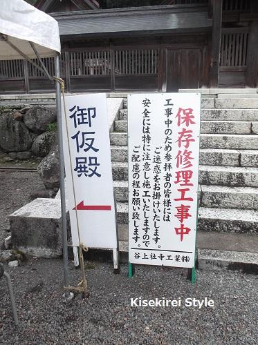佐太神社11