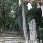 島根県/サイクリングで巡るー神魂神社・出雲國一之宮 熊野大社・八重垣神社の御朱印